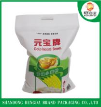 factory price nonwoven food bag with color print for marketing