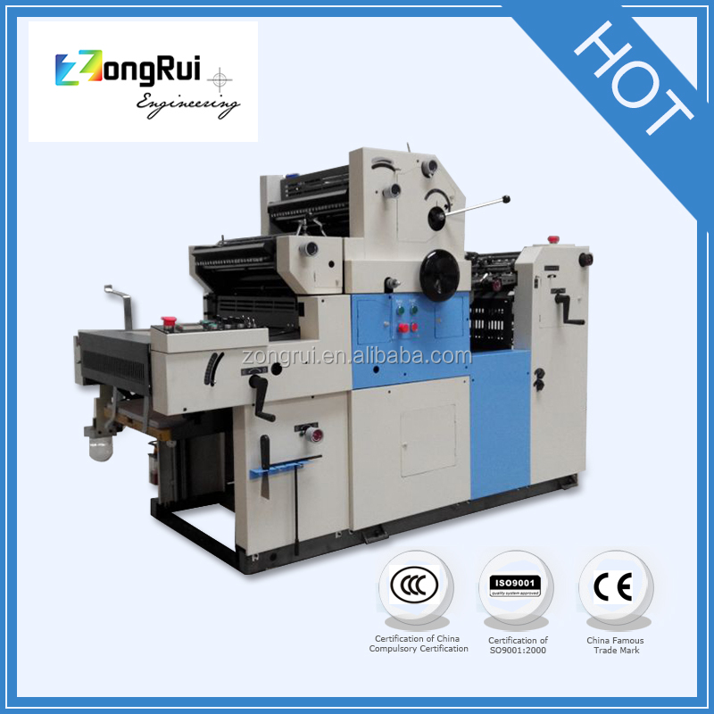 2016 NEW weifang ZR56IINP single color offset printing machine number plate press machine