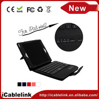 With good leather case wireless flexible bluetooth keyboard for ipad mini bluetooth keyboard