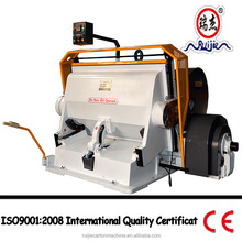 Hand Fed Paper Die Cutting/ Punching Machine