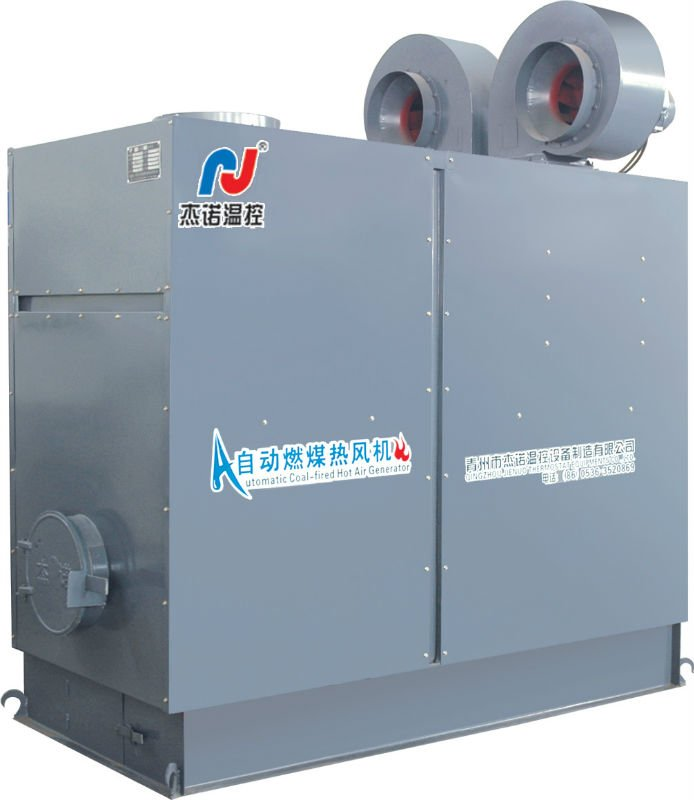 JML-D coal fired livestock/birdhouse/husbandry/poultry house heater/hot air generator (with drying function)