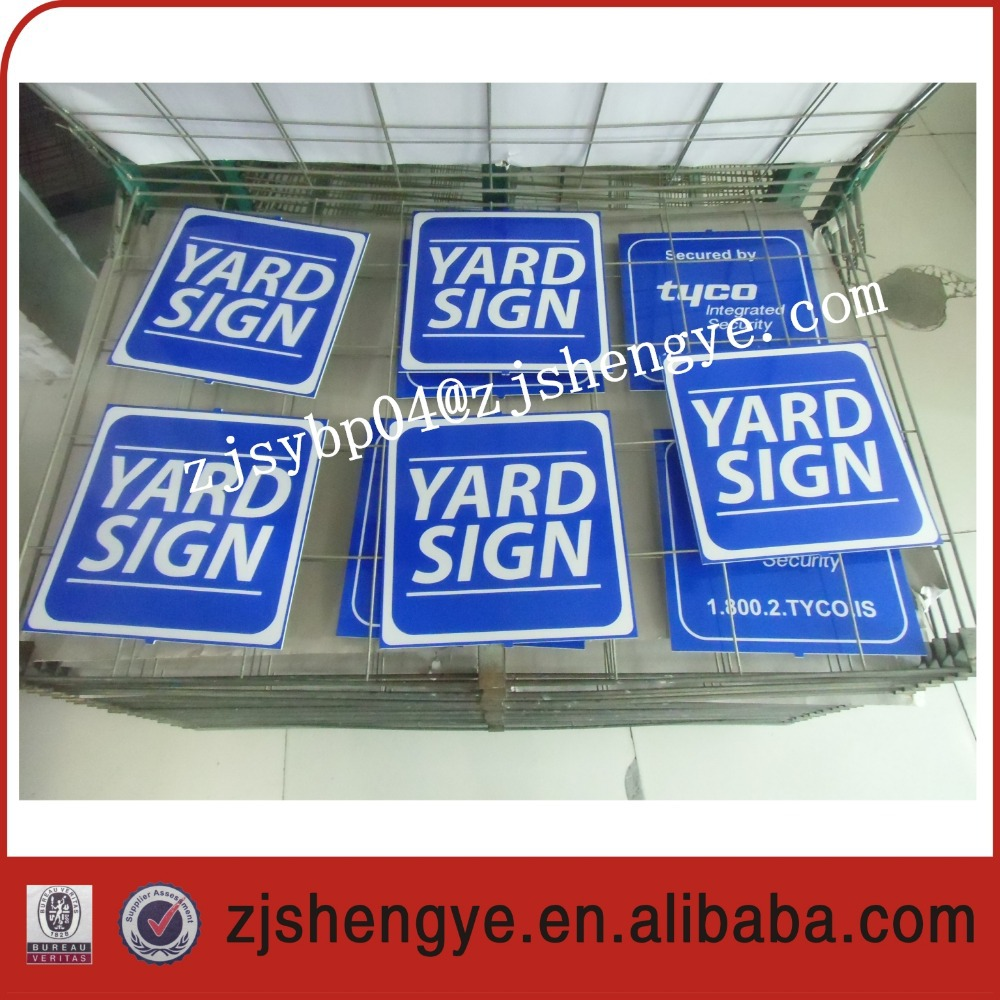 PVC or PS reflective plastic security yard sign