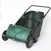 leaf sweeper garden supplies