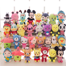 Random delivery wedding decoration materials plush toy and doll for kids