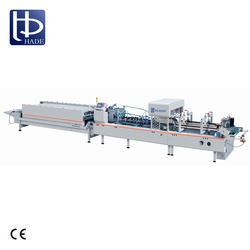 HADE Full Automatic Double Sided Folding Paper Box Carton Gluing Machines