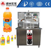 /product-detail/automatic-carbonated-soda-water-beverage-filling-machine-line-60440227524.html