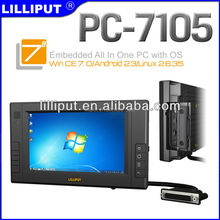 "Lilliput 7"" Industrial Touch Screen Panel PC."