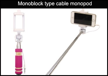 dispho selfie stick with aux cable,monopod selfie stick