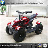 50CC MINI Quad Bike Kids ATV With CE 2014 model