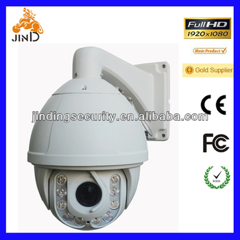 "7"" 18x Zoom Factor 2.1 Megapixel HD IP Camera Support PWM/ Intelligent IR Illumination 200M PTZ Camera (JD-HS4122RPIP-21MP)"