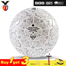 South American football cheap soccer balls in bulk with butyl bladder