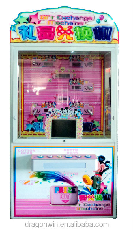 Dragonwin kids simulator entertainment indoor center toy arcade coin operated prize claw crane catch vending machine for sale
