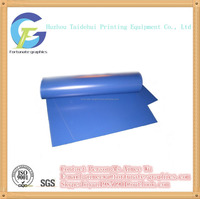 offset lithography ctp plate, china ctp plate seller