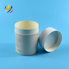 Custom high quality round paper tube packaging