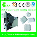 disposable paper plate forming machine, fully auto machine with CE certification