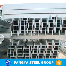 alibaba website ! steel structural h beam steel h beam weight chart