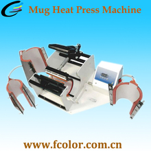Cambo Heat Transfer Machine For Mug Heat Press 4 in 1