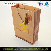 Custom luxury kraft paper bag/paper bag kraft alibaba online shopping