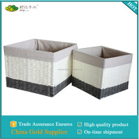2pcs handmade paper storage basket with lining