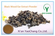 Hot sale Black Wood Ear Extract Powder