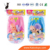 2017 Best Baby Christmas Gift Funny Pretend Bath Toy Plastic Baby Shower Set With Doll