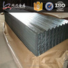 Long Span Sheet Roofing Price Made in China