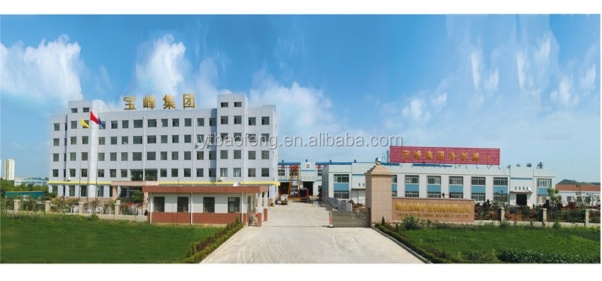 metal mine ore dressing equipment manufacturer in china