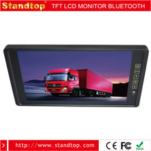 Universal portable HD car mirror monitor