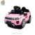 Best selling kids battery car power prices for baby ride, with music and light wall-E WDHL1068