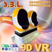 NEW Entertainment 9dvr, 9d egg vr cinema,9dvr cinema ,cinema simulator With Virtual Reality Equipments(SBL- 9D VR-D-YELLOW1)