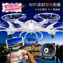 Scout A8 Drone Fpv rc quad copter hd wifi with 2MP camera Factory