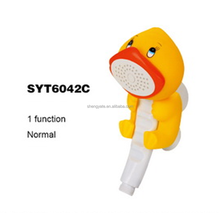 SYT-6042C yellow duck animal shape baby shower head