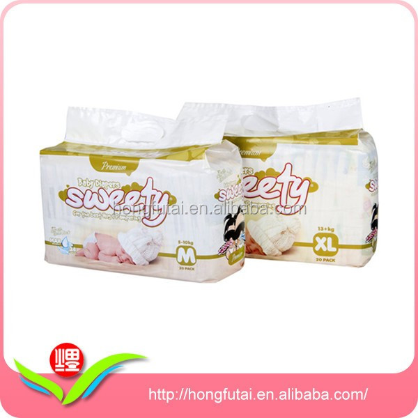 high quality famous brand stocklots baby diapers disposable baby diaper