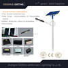 2016 china newest waterproof outdoor 16m street solar led light steel pole
