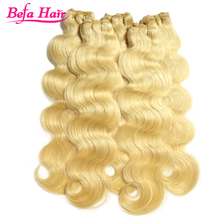 Befa Hair wholesale beautiful body wave blonde hair extensions