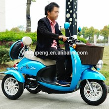 ce approved electric scooter 500w
