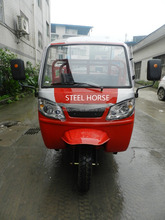 Best Price 300Cc Water Cooled 200Cc Motor Tricycle For Sale,Three Wheeler With Cover,Tricycle Motorized Three Wheeler (SH30.2)