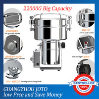Hot Sale 2200G Chili,Peanut,Spice Grinder, Flour Mill,Aniseed Grinder Soybean Grinder,Herb Grinding Machine
