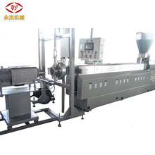 TPU TPR Plastic granules making machine plastic pellet machine