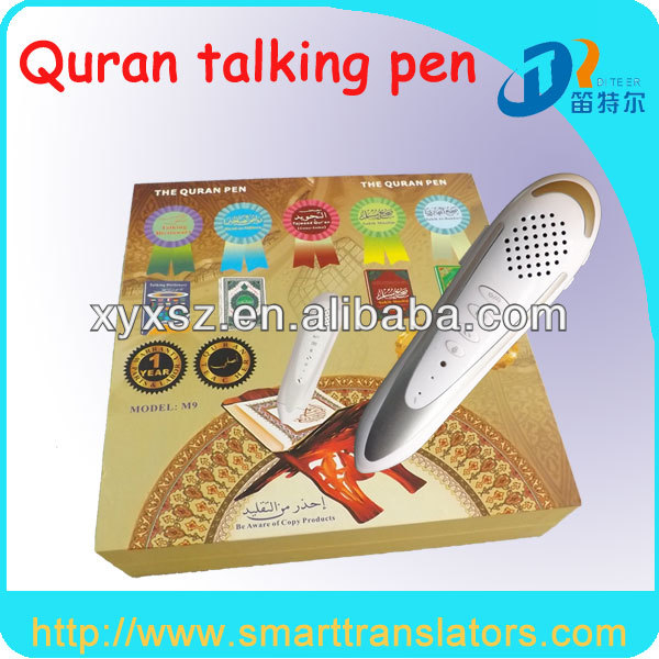 Quran with somali translation M9 with Multi-language reading+rechargeable