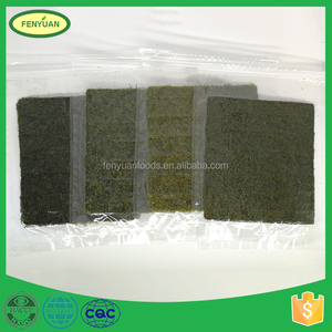2017 best selling products sushi sargassum seaweed