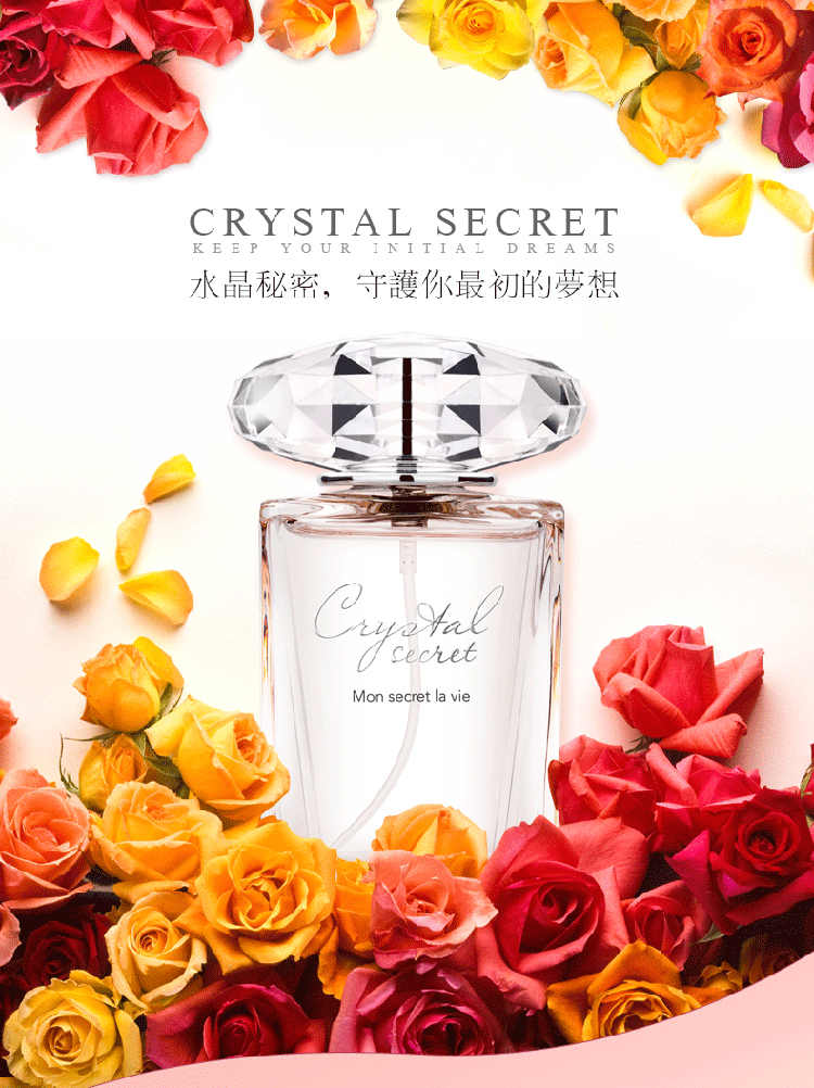 2015 Wholesale 50ml explore smart collection brand perfume