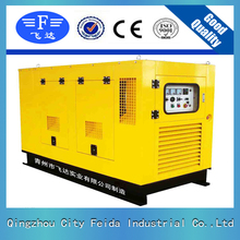 Water cooled diesel generator 20kw silent type hot sales