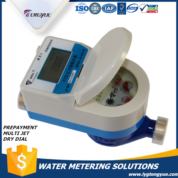 japan gallon irrigation water meter reading equipment list