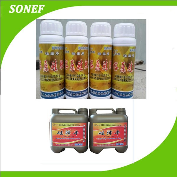 SONEF - Silicon liquid foliar Fertilizer -China manufacturer