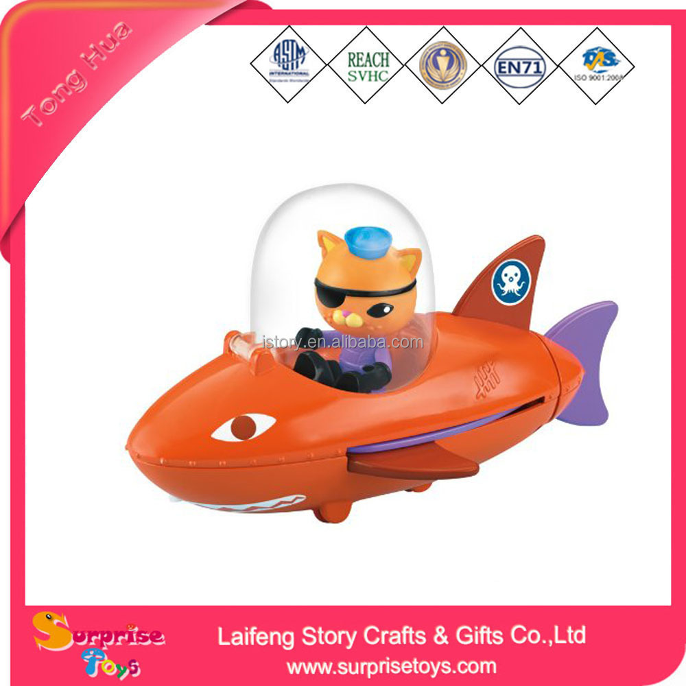Wholesale Hot Selling Flying Fish Children's Toy
