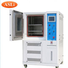 Temperature humidity climate control test chamber with touch screen controller