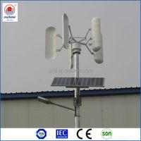 300w 400w 500w vertical wind turbines prices/home wind solar hybrid power