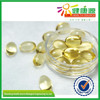 100% pure and natural bulk garlic oil capsule with high quality