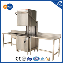 marine dish washing machine/industrial dishwasher price/sponge dishwasher